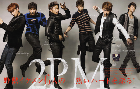 normal_2pm_gg