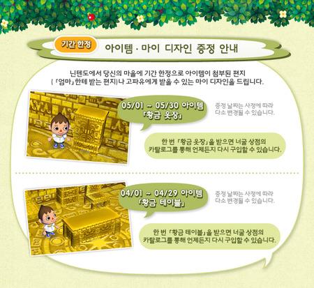 韓国 おうごんのクロゼット