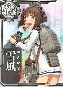 005 Yukikaze