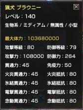 Roji02