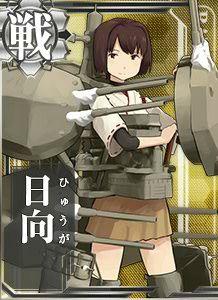 004 Hyuga