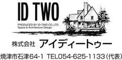 IDTWO最新ロゴ-3