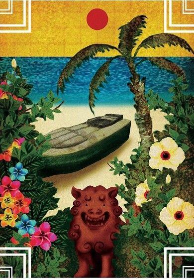 沖縄、夏、マルレ 絵