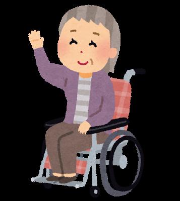 いらすとや 車いすに乗ったお婆さん