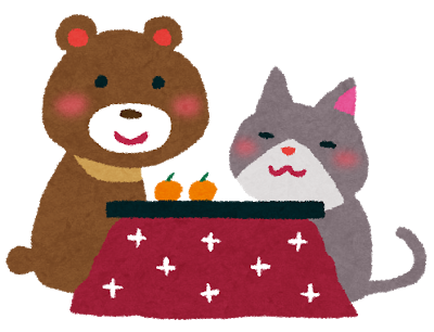 2月イラスト 猫とクマとこたつ 20150205