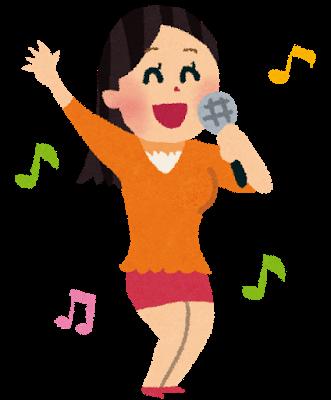 いらすとや カラオケをノリノリで歌う女性