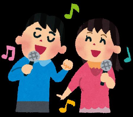 いらすとや カラオケを歌う男性と女性