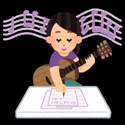いらすとや ギターで作曲女性