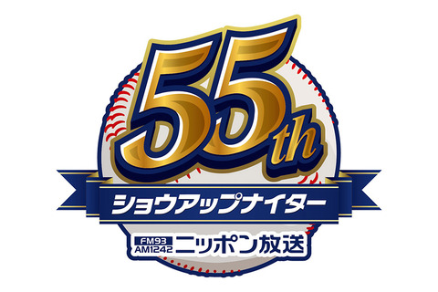 ニッポン放送ショウアップナイターロゴ