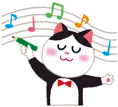 音楽家猫作曲イラスト20150124