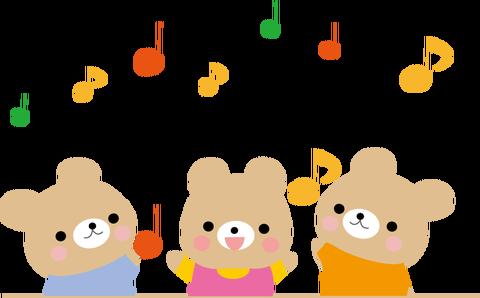 お祝いイラスト 熊3匹音符
