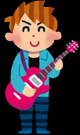 音楽家エレキギター20150124