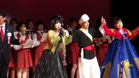日韓交流イベント16