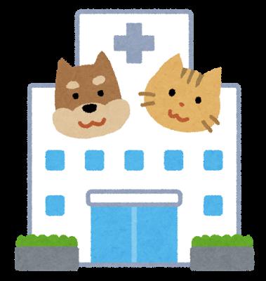 いらすとや 2016.1.24動物病院