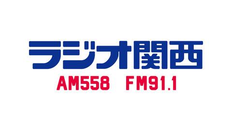 ラジオ関西ロゴ