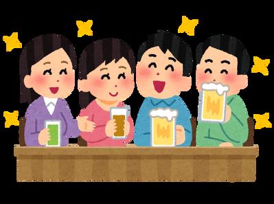 飲み会のイラスト