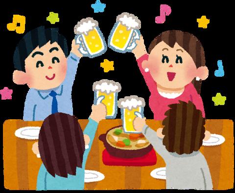 いらすとや ビールで乾杯 2015.12.12