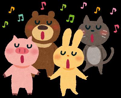 音楽動物合唱団イラスト20150124