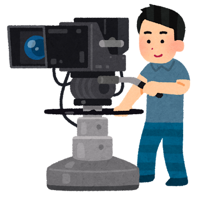 いらすとや 番組撮影カメラマン