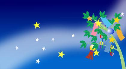 七夕 青い星空に笹飾り