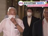 総裁選挙NHK