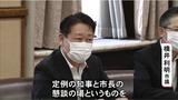 東海テレビR2.8.6