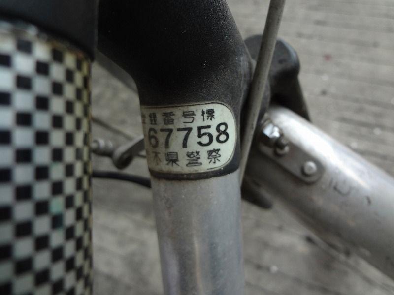 自転車の 自転車盗まれた警察 : ふと、(私の愛車はヤンゴンに ...