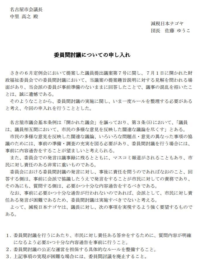 https://livedoor.blogimg.jp/minami758/imgs/d/3/d38b98be.jpg