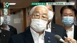 総裁選挙NHK1
