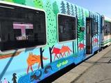 ペイント列車5