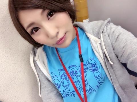 Tシャツラブサミット♡