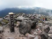 s-35 茶臼岳山頂標