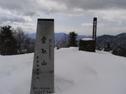 s-25 山頂標