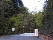 s-01 八丁橋ゲート