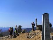 s-18 山頂標