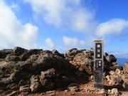 s-12 朝日岳山頂部