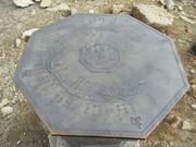 s-21 展望盤