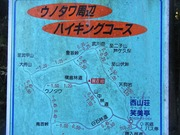 s-02 コース図