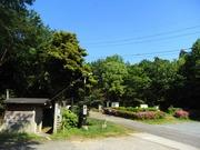 s-01 助川山市民の森入口