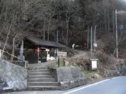 s-01 夜叉神峠登山口