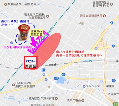 南びわ湖駅跡地b