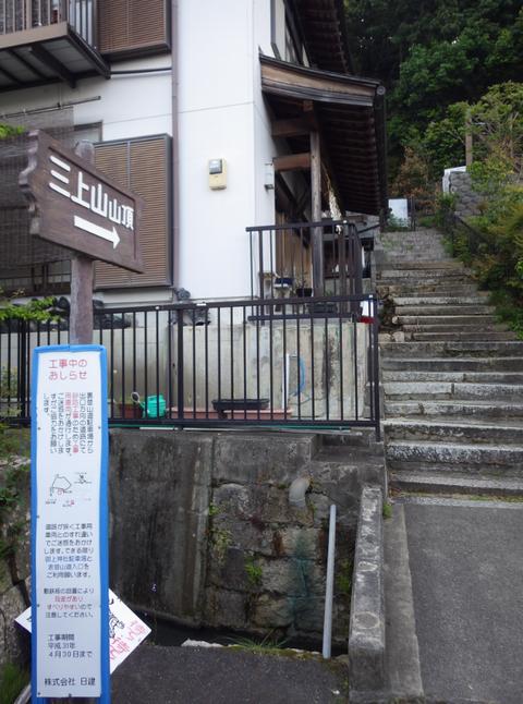 近江富士p