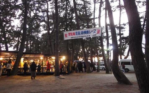 第43回熱気球琵琶湖横断大会c