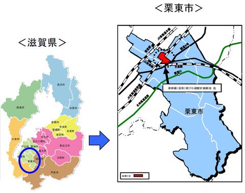 南びわ湖駅計画跡地