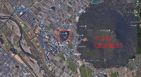 近江富士e2