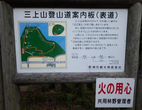 近江富士y