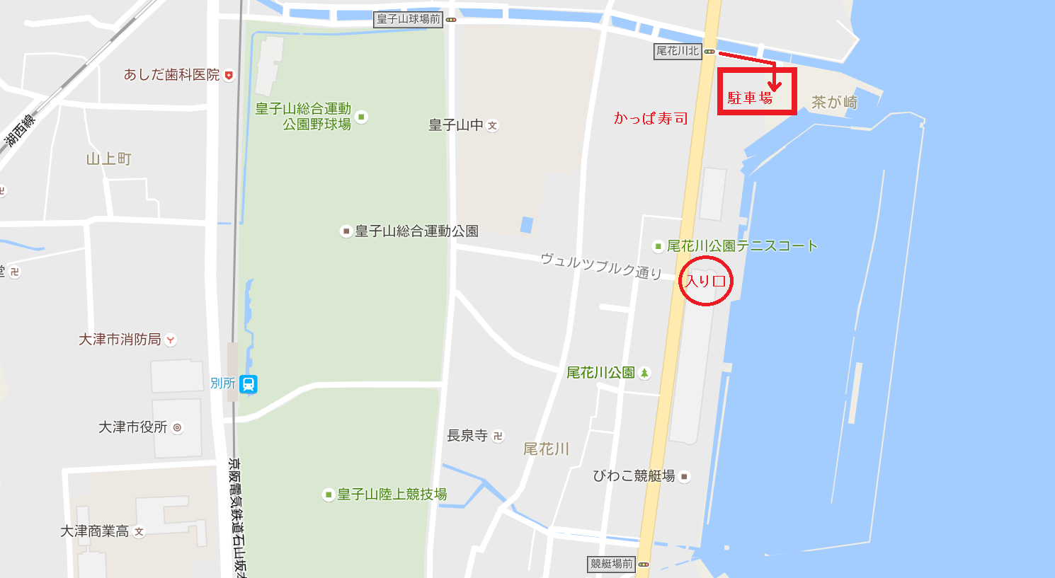 競艇 ライブ 琵琶湖