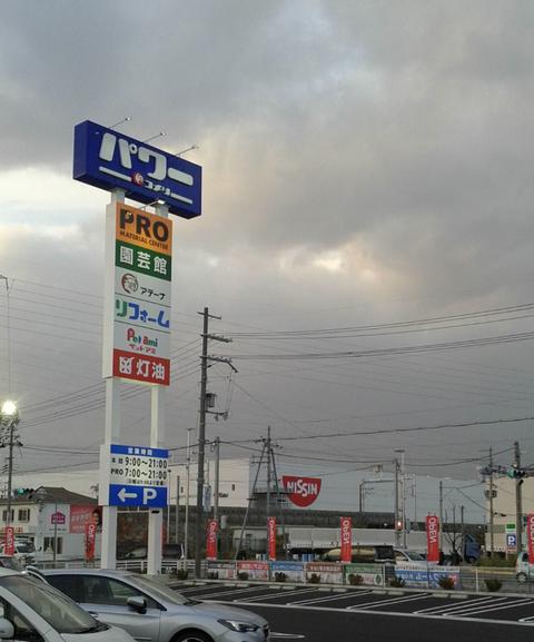 コメリ栗東店d