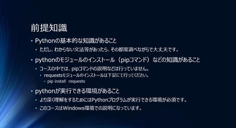 python_k
