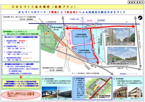 南びわ湖駅の跡地2